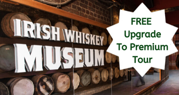 Free upgrade to Whiskey Museum
